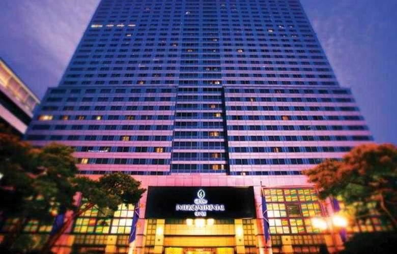 Grand InterContinental Seoul Parnas - Hotel - 0