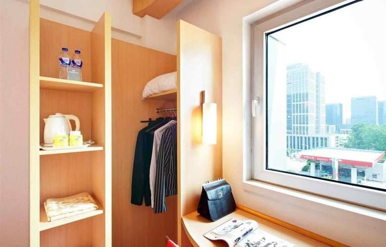 Ibis Suzhou - Room - 23