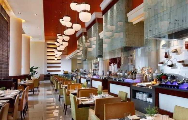 Holiday Inn Shanghai Pudong Kangqiao - Restaurant - 12