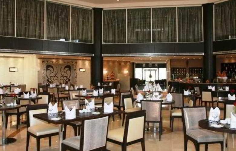 Holiday Inn Izdihar - Restaurant - 6