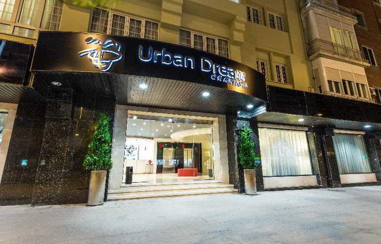 Urban Dream Granada - Hotel - 6