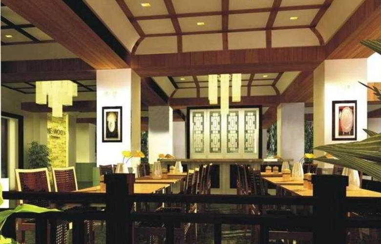 The Pinewood Residences - Restaurant - 12