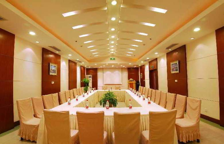 Jinjiang Inn (Central Station,Wuxi) - Conference - 2