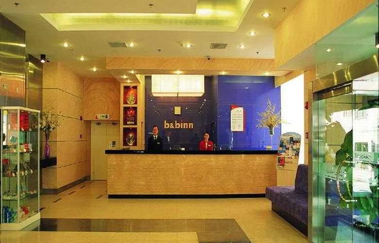 B&B Inn Baishiqiao - General - 4