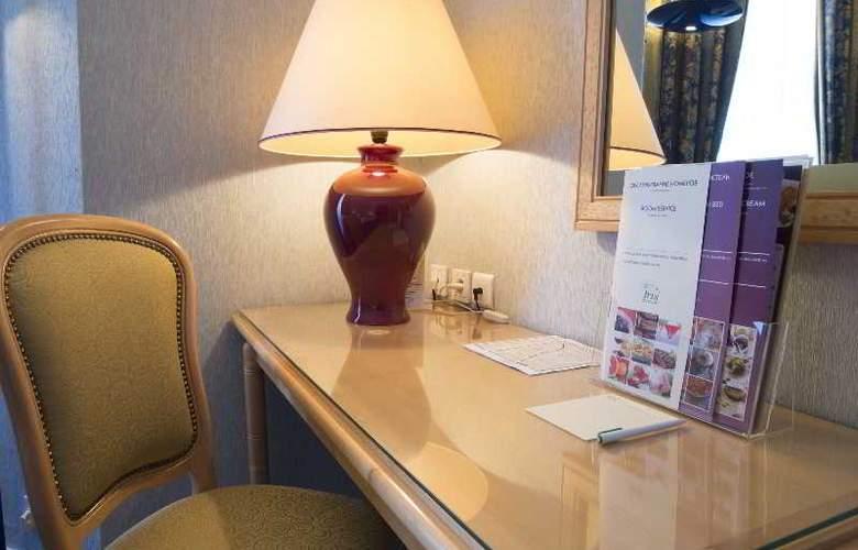 Holiday Inn Moscow - Seligerskaya - Room - 7