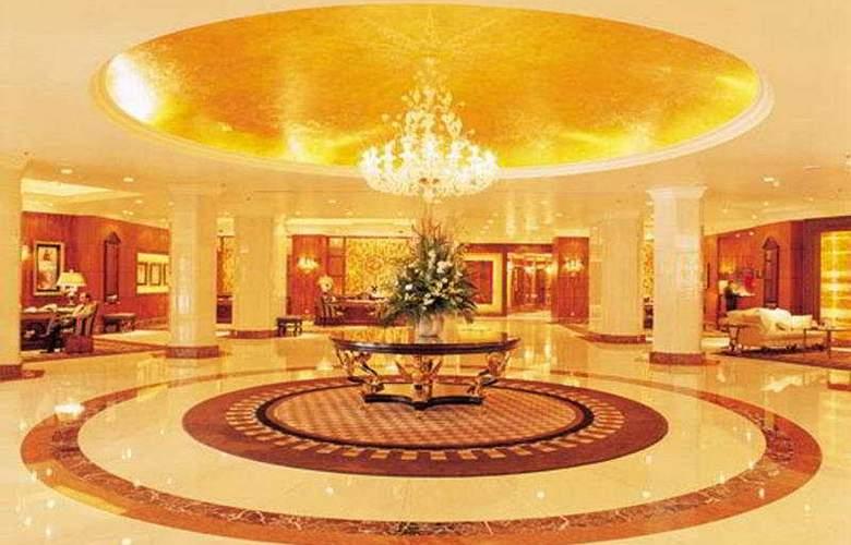 Zhaolong Hotel Beijing - General - 2