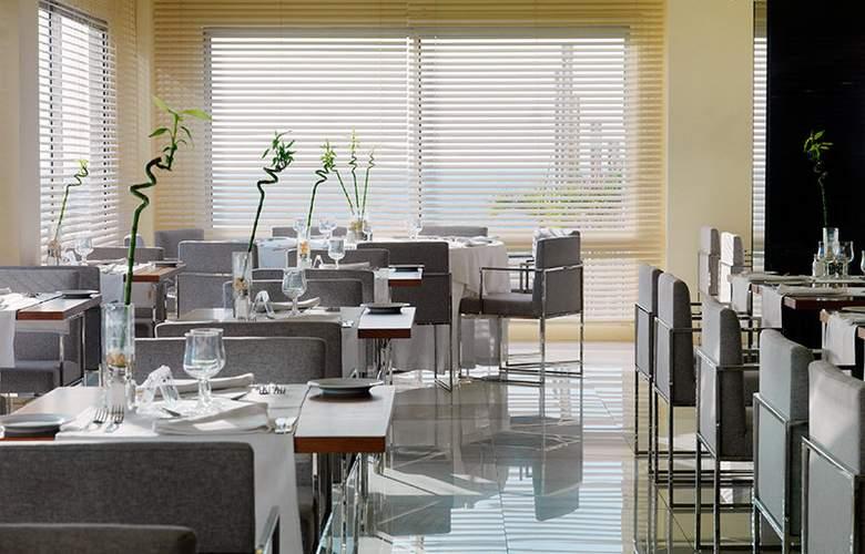 H10 Gran Tinerfe (Sólo Adultos) - Restaurant - 12