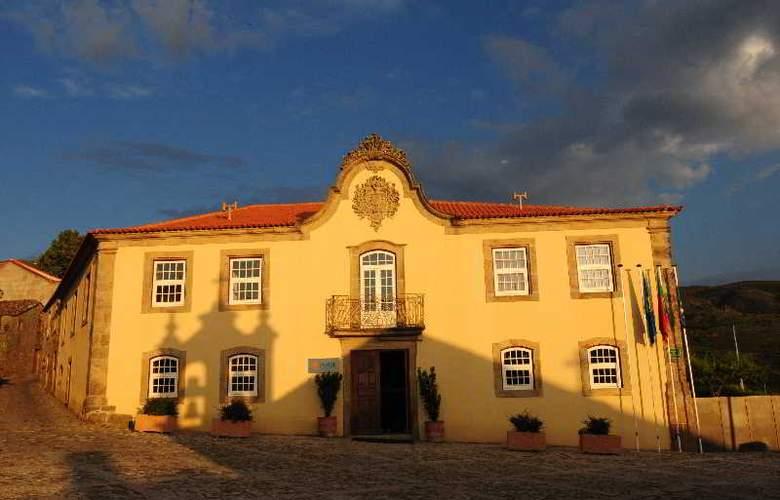 Inatel Linhares da Beira - Hotel - 7