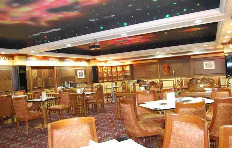 Raj Park - Restaurant - 19