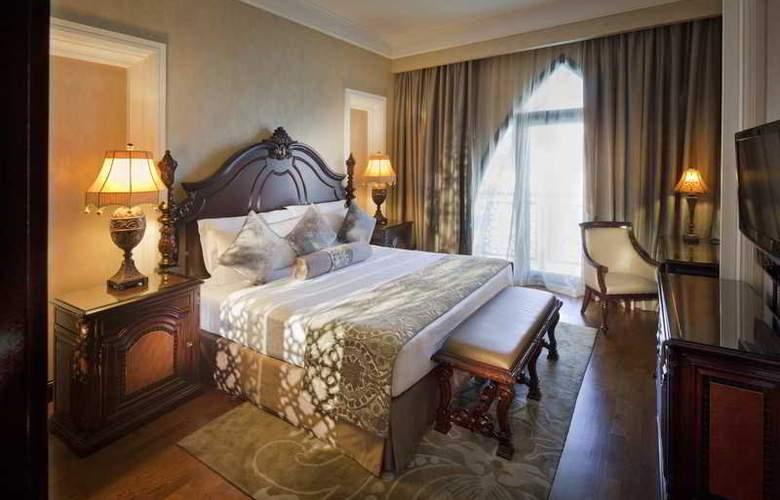 Jumeirah Zabeel Saray - Room - 11