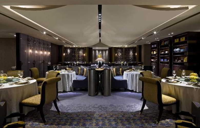 Shangri La Bosphorus Istanbul - Restaurant - 44