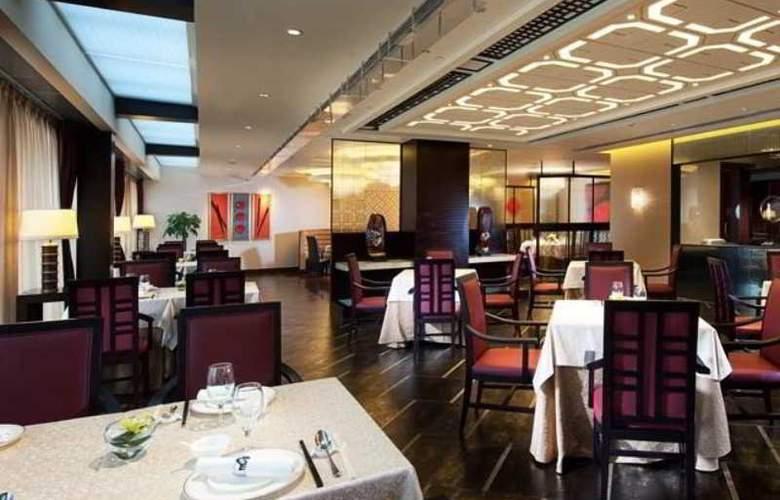 Holiday Inn Shanghai Pudong Kangqiao - Restaurant - 14