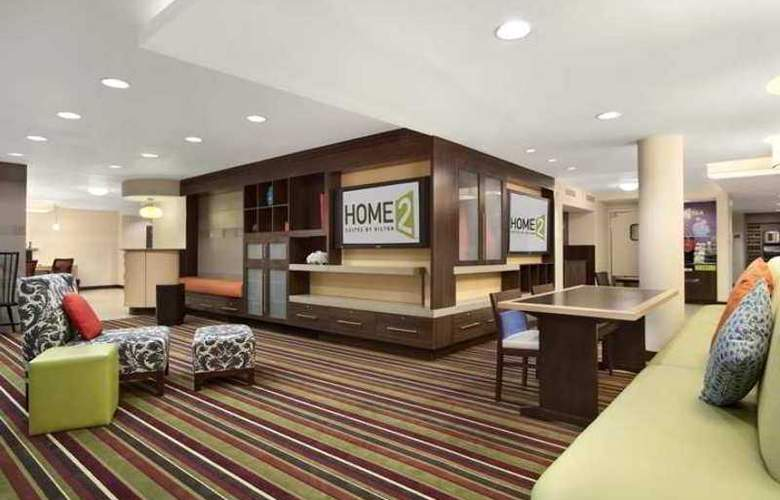 Home2 Suites by Hilton Baltimore Downtown, MD - Hotel - 0