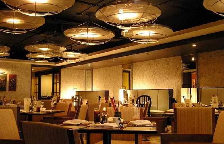 Centara Hotel Hat Yai - Restaurant - 9