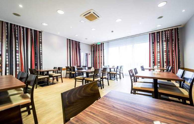 Holiday Inn Express Cologne Muelheim - Restaurant - 42