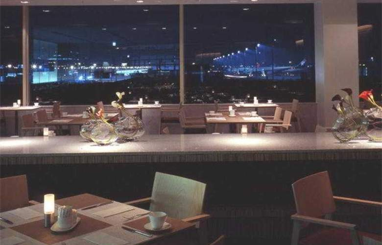 Haneda Excel Tokyu - Restaurant - 9