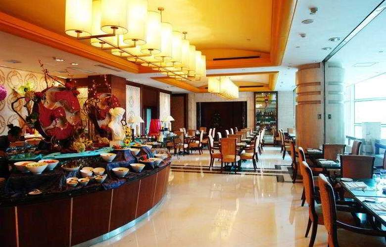 Zhejiang International Hangzhou - Restaurant - 4