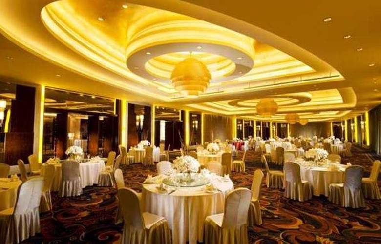 Doubletree by Hilton Qingdao Chengyang - Conference - 16