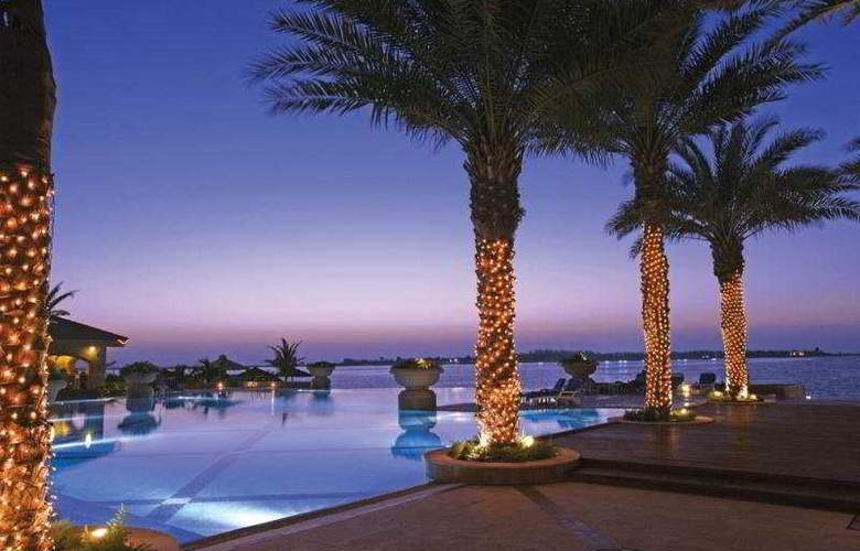 Al Raha Beach - Pool - 9