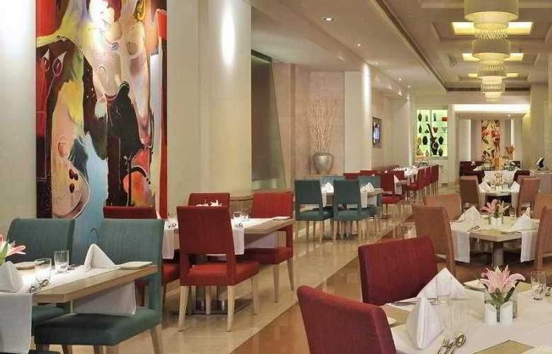 Aditya Sarovar Premiere - Restaurant - 7