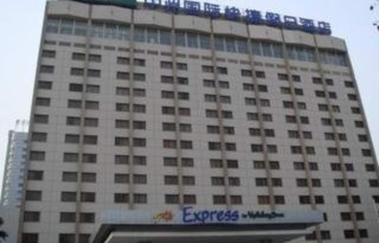 Holiday Inn Express Zhengzhou Zhongzhou - Hotel - 0
