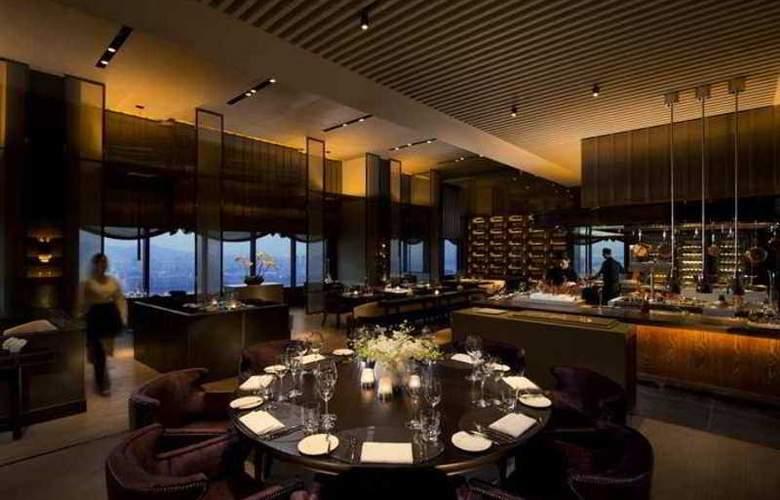 Conrad Seoul Hotel - Restaurant - 15