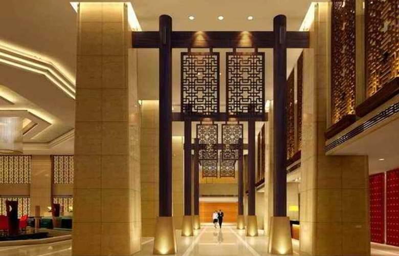 Hilton Capital Airport - Hotel - 2