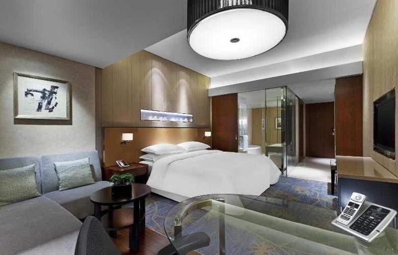Sheraton Dongcheng - Hotel - 12