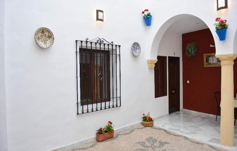 Los Omeyas - Hotel - 8