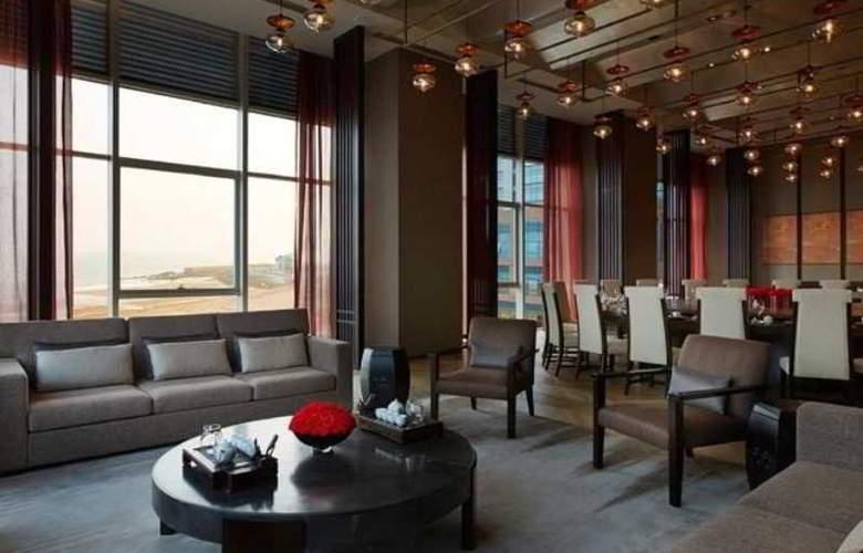 Hyatt Regency Qingdao - Restaurant - 1