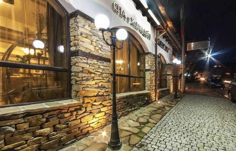 Bansko Spa & Holiday - Hotel - 7