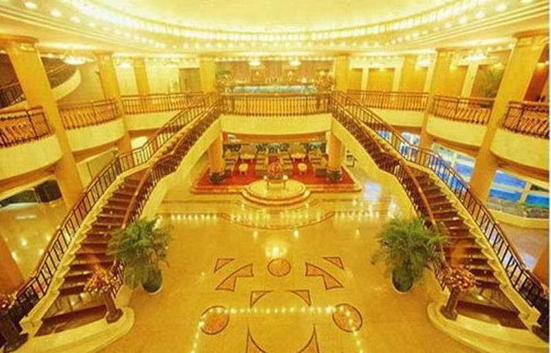 White Palace - Hotel - 0