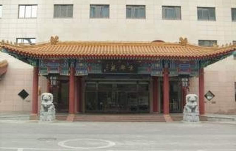 Jing Du Yuan - General - 1