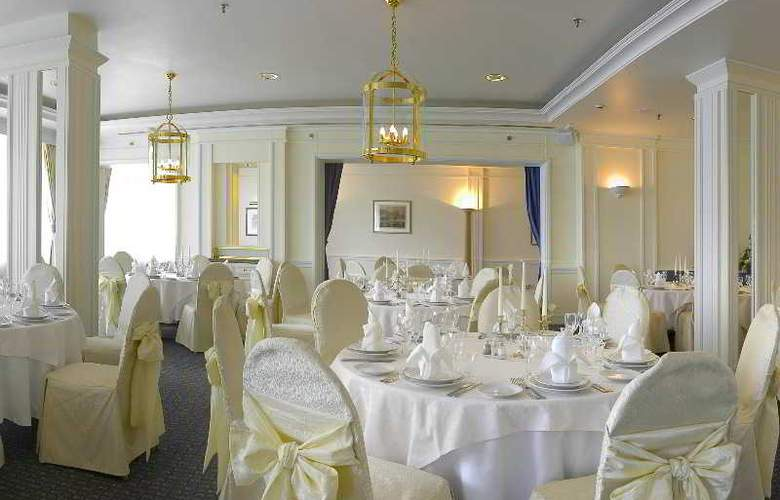 Holiday Inn Moscow - Seligerskaya - Restaurant - 10