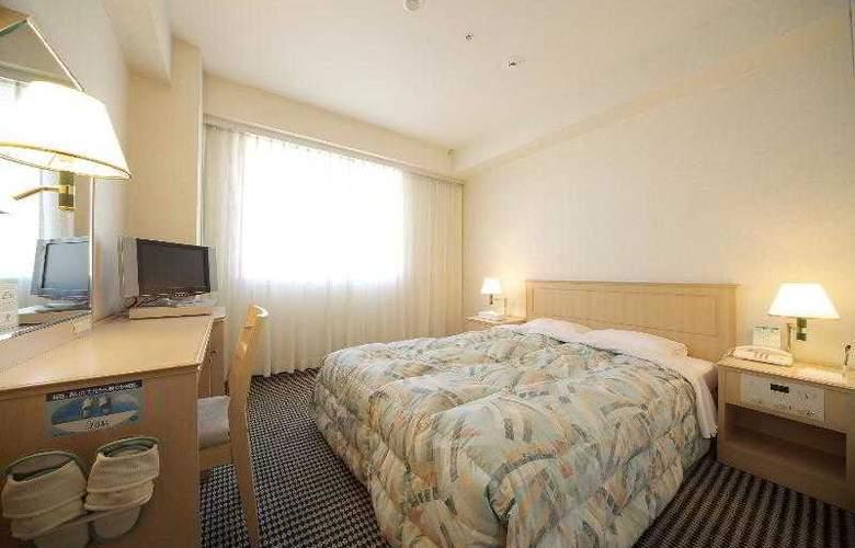 Kumamoto Washington Hotel Plaza - Room - 6