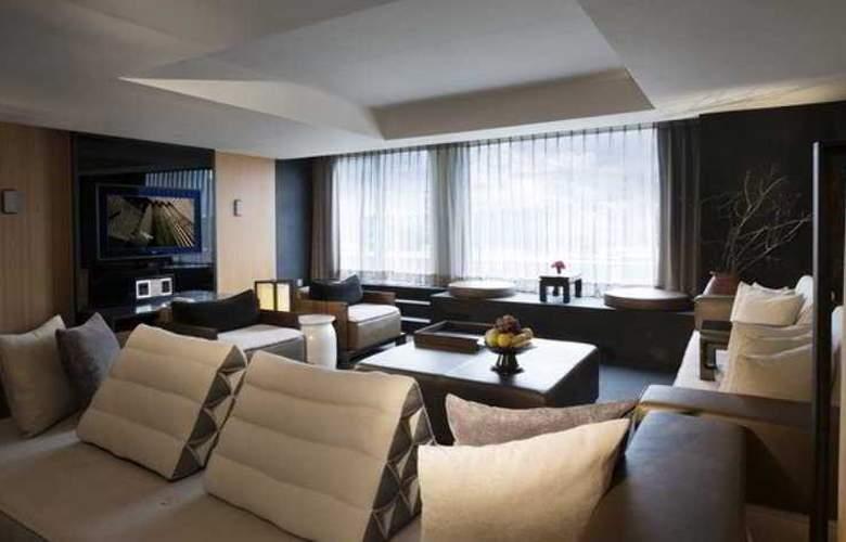 The Regent Hotel Taipei - Room - 19