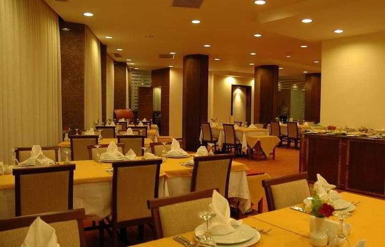 Ozkaymak Park - Restaurant - 7
