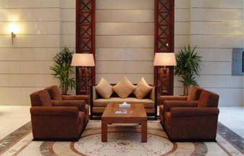 Ramada Ajiao Makkah - Hotel - 0