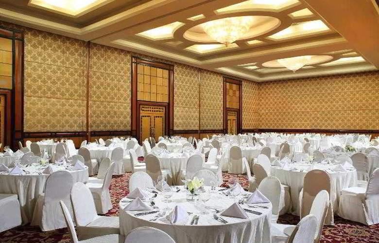 Sheraton Surabaya - Hotel - 10