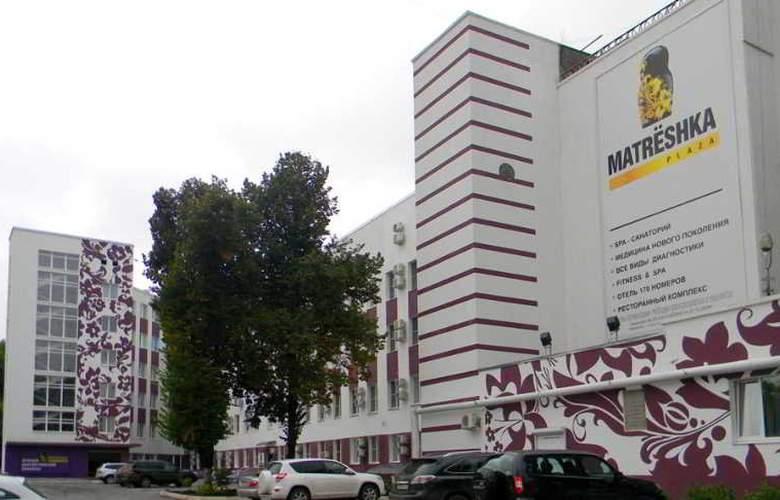 Matreshka Plaza - Hotel - 0