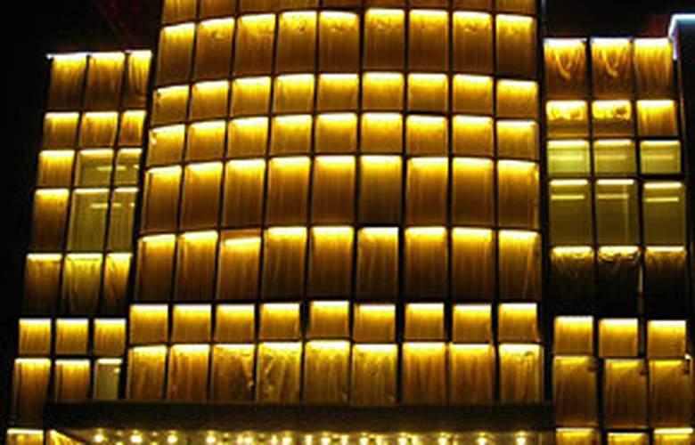 Redwall Hotel Beijing - Hotel - 0