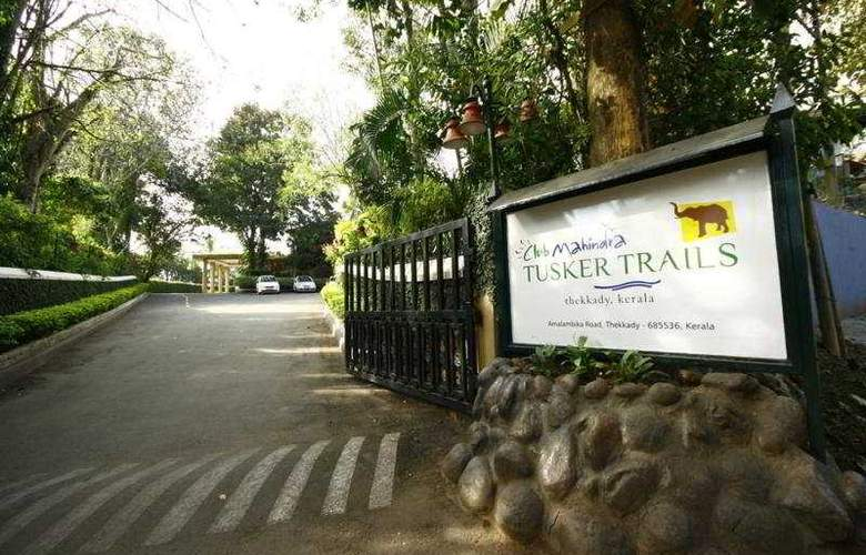 Club Mahindra Tuskar Trails (Taj Garden Retreat) - General - 1