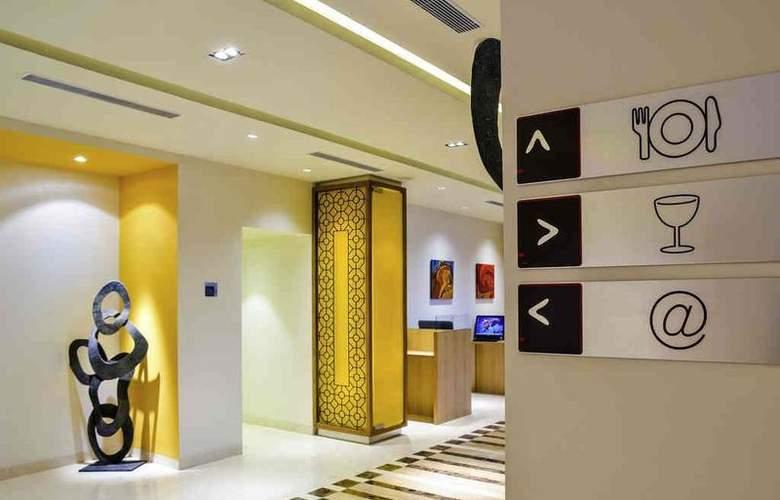 Ibis Begaluru Hosur Road - Hotel - 5