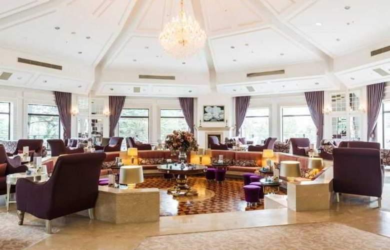 Gural Sapanca Wellnes Park Otel - General - 1