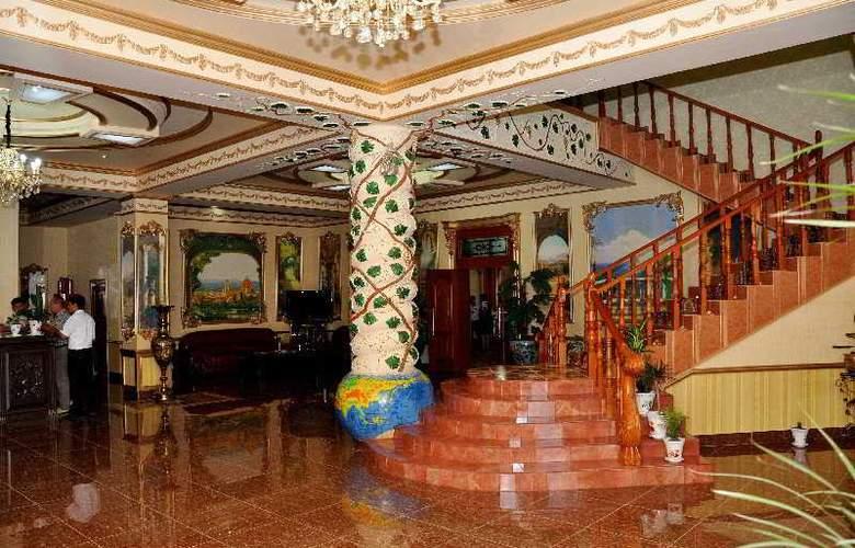 Astana Hotel - General - 1