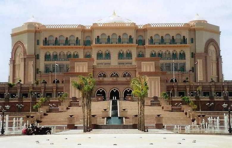 Emirates Palace - Hotel - 9