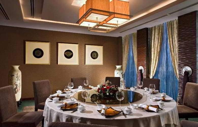 Sheraton Saigon - Restaurant - 24