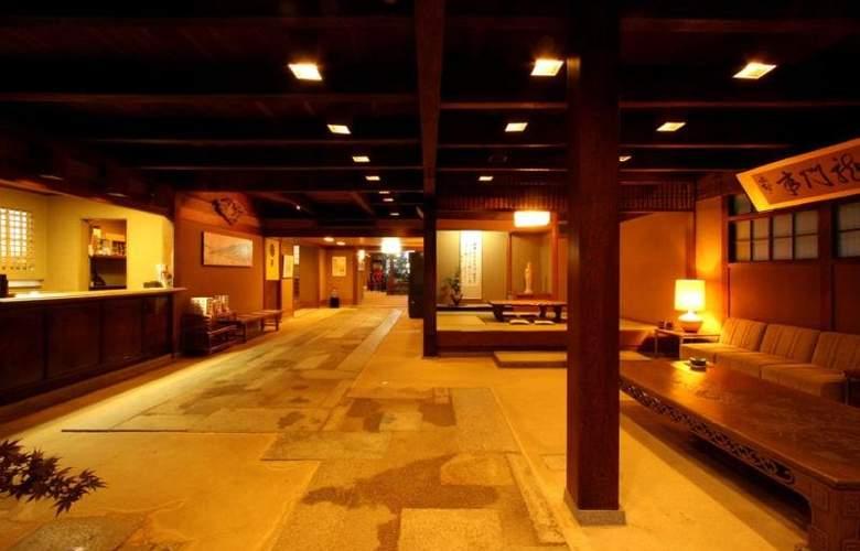 Ryokan Iwaso - Hotel - 8