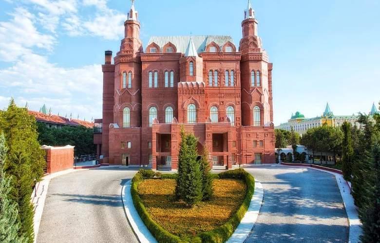 Wow Kremlin Palace - Hotel - 12
