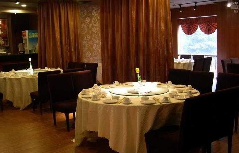 Yun Shan - Restaurant - 8